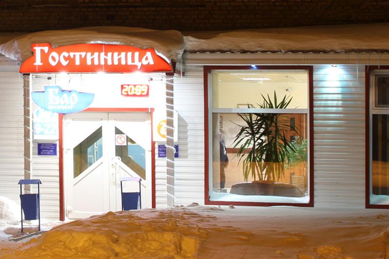 Гостиница «Транзит»